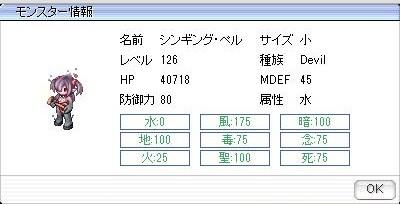 201506112002581c7.jpg