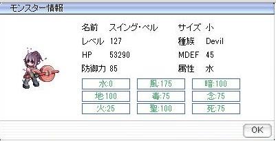 2015061120025916f.jpg