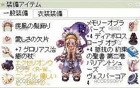 screenOlrun1274.jpg