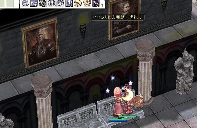 screenOlrun1507.jpg