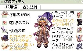 screenOlrun1549.jpg