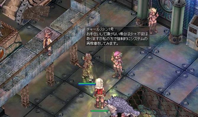 screenOlrun1633.jpg