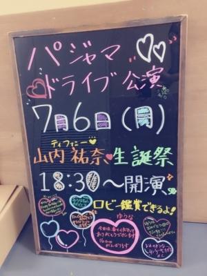 150706yuna003.jpg