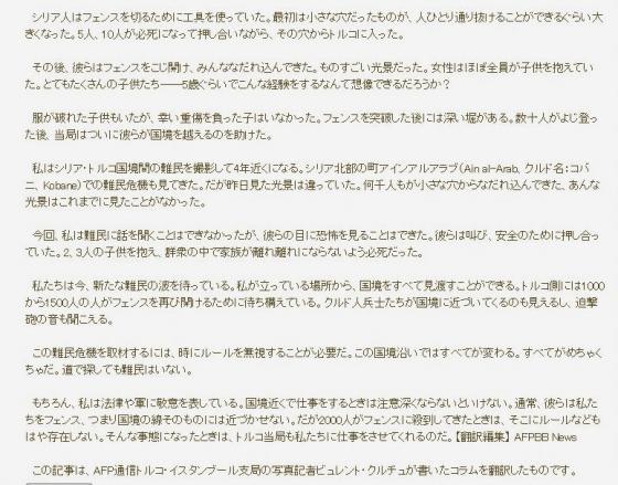 記事・写真 (2)