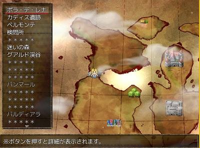 map_2015071316432633d.jpg