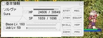 screenOlrun003_2015072700372507d.jpg