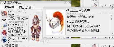 screenOlrun004_20150729073536110.jpg