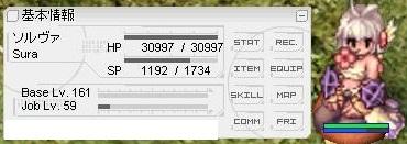screenOlrun005_2015072717401793e.jpg