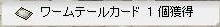 screenOlrun013_201507220039177d6.jpg