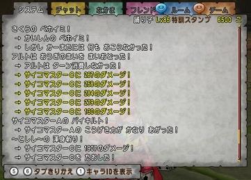 20150705181334.jpg