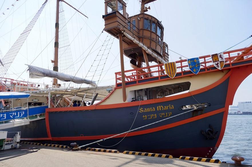 サンタマリア号 (2)