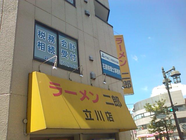 201208161.jpg
