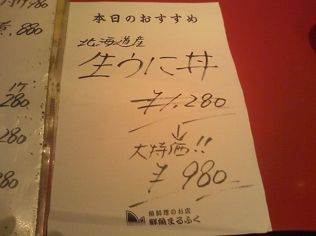 201507174.jpg