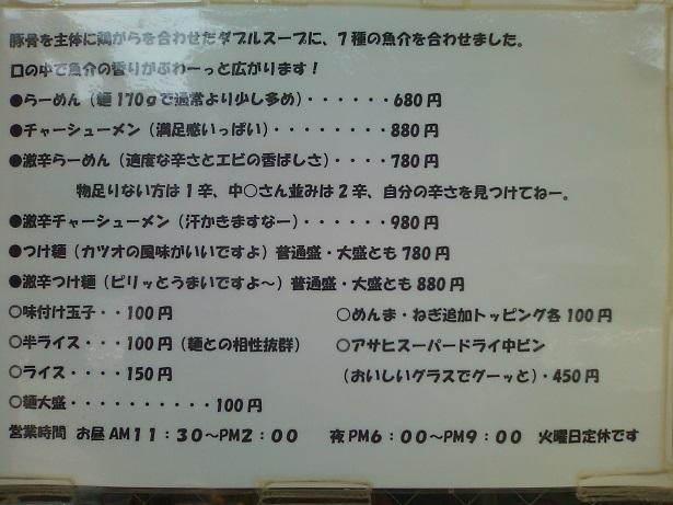 20150727e.jpg