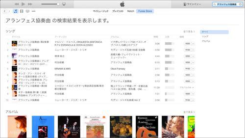 AppleMusic_03.jpg