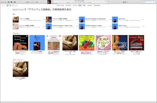 AppleMusic_04.jpg