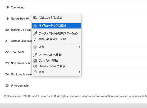 AppleMusic_06.jpg