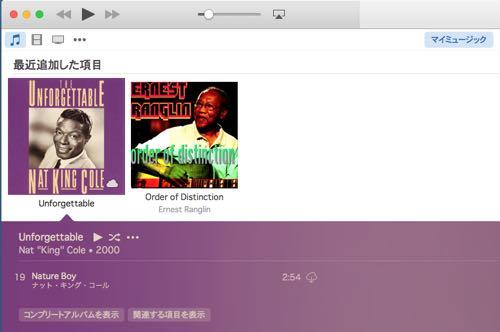 AppleMusic_07.jpg