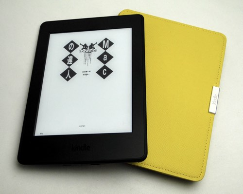 Kindle_and_sv600_01.jpg