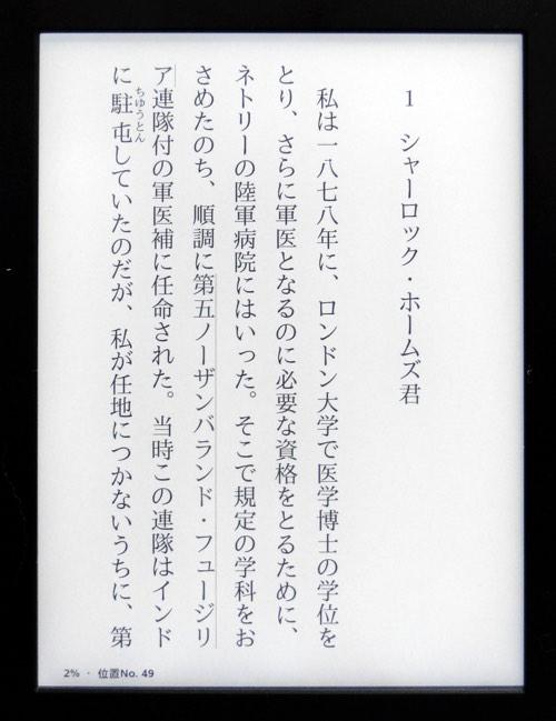 kindle_04.jpg