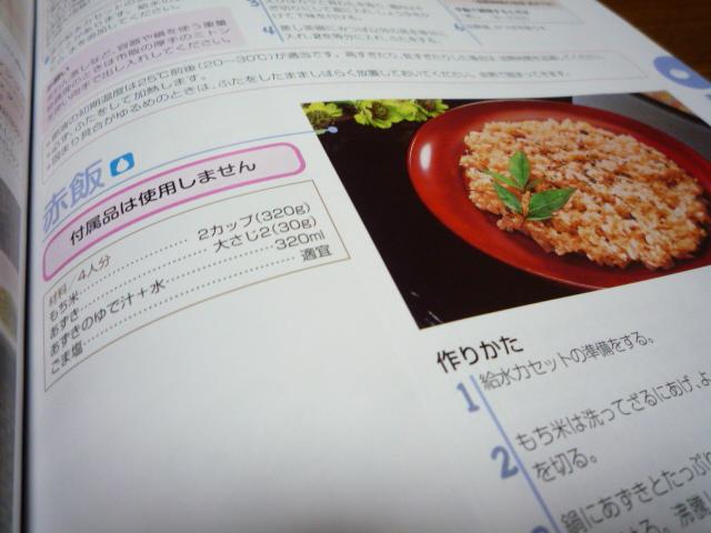 P1050423.jpg