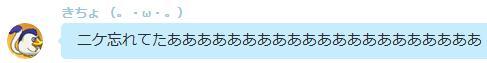 20150727100046a81.jpg