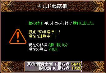 201507271016388c1.jpg