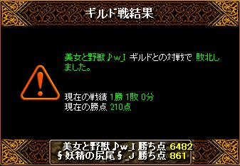 20150808033828bef.jpg