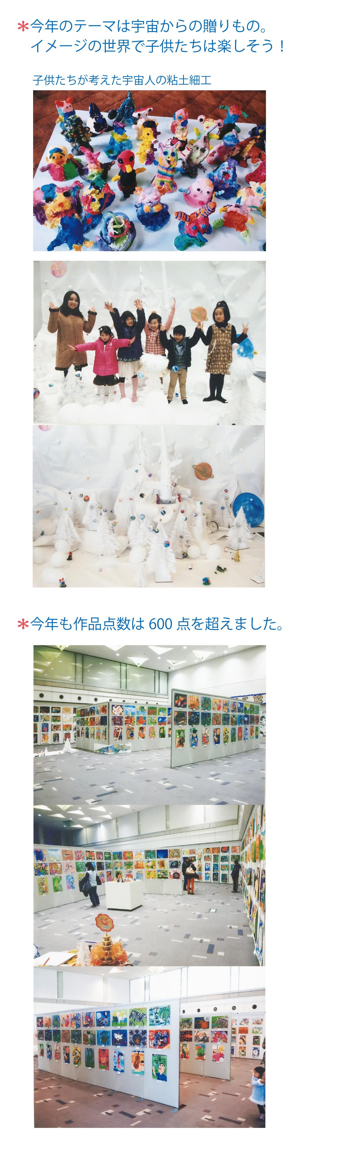 20150707164442b1d.jpg