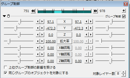 20150709003606804.png