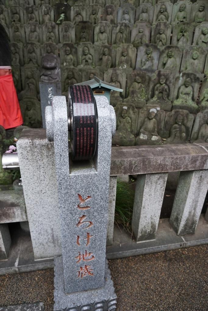 大円寺石仏群_4