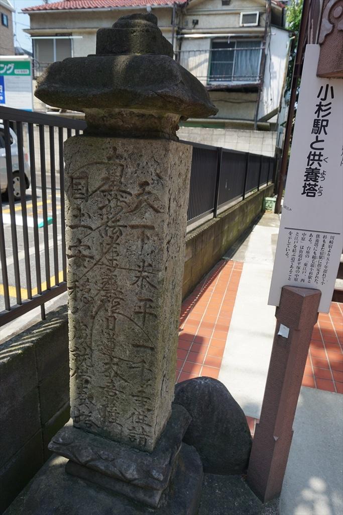 石像群_9