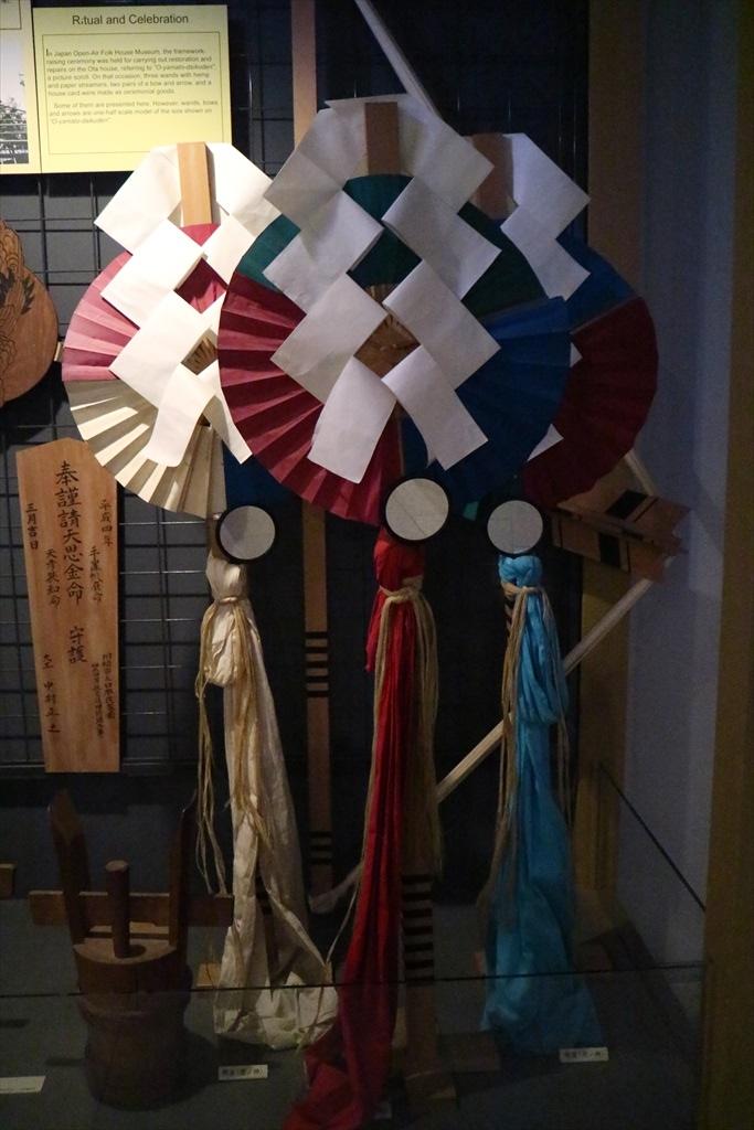 日本民家園の本館展示室付近_2