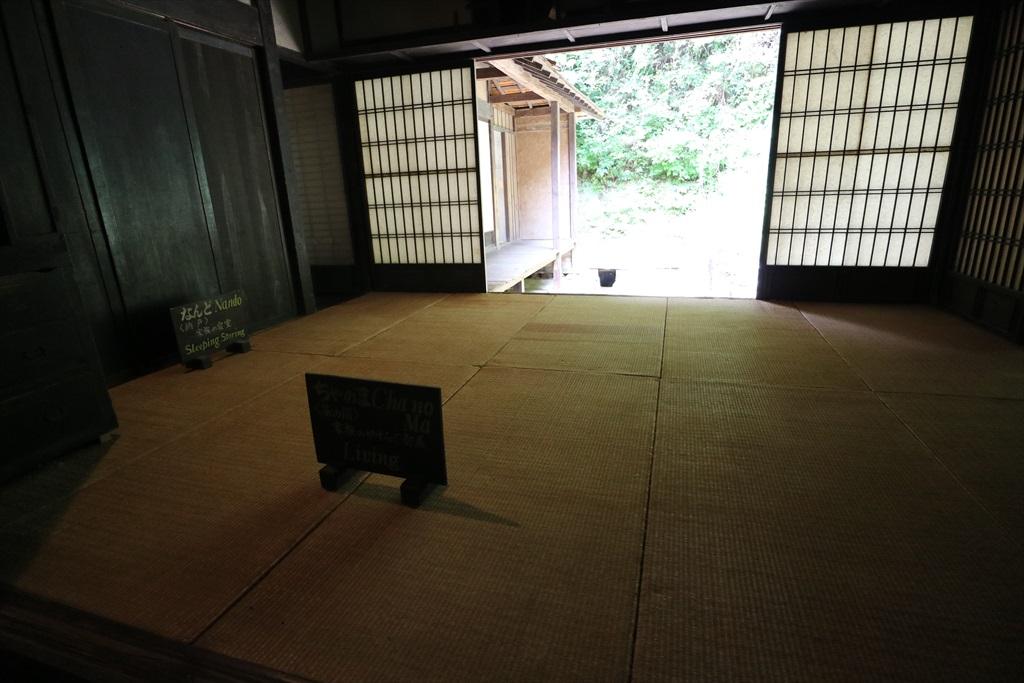 (1)鈴木家住宅(すずきけじゅうたく)《宿場》_7
