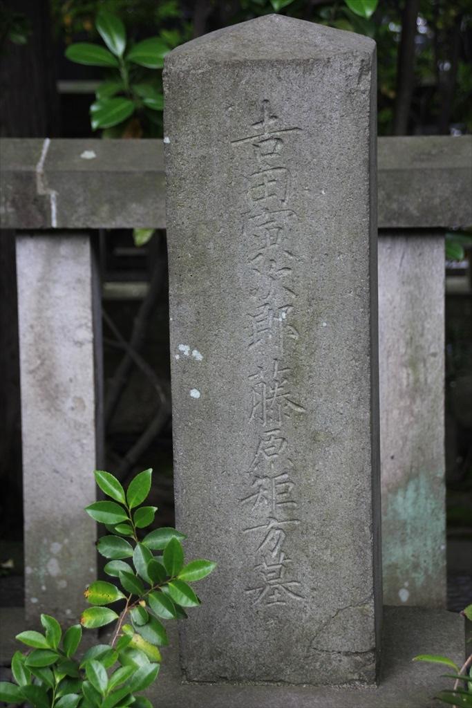 吉田松陰の墓_4