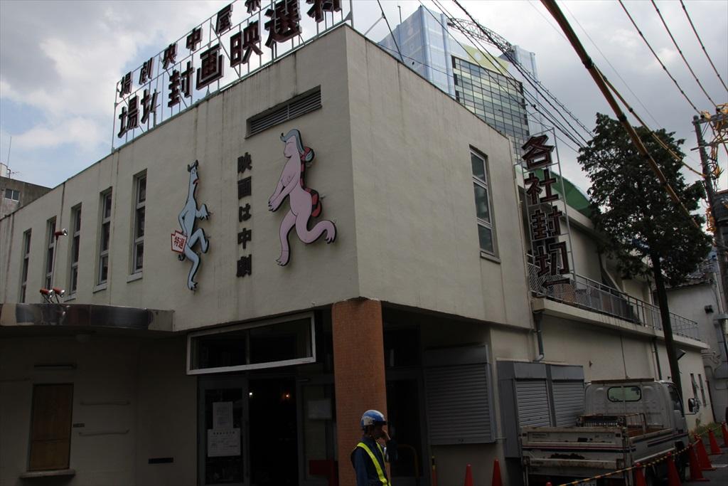 三軒茶屋駅前にあった映画館