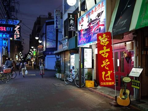 goyushiopen03.jpg