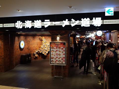 misobatayukiakari03.jpg