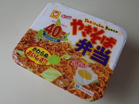 misobatayukiakari18.jpg