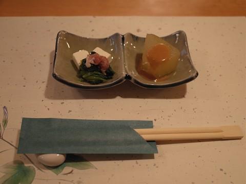 natsuyoshimura04.jpg