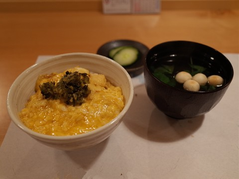 natsuyoshimura11.jpg