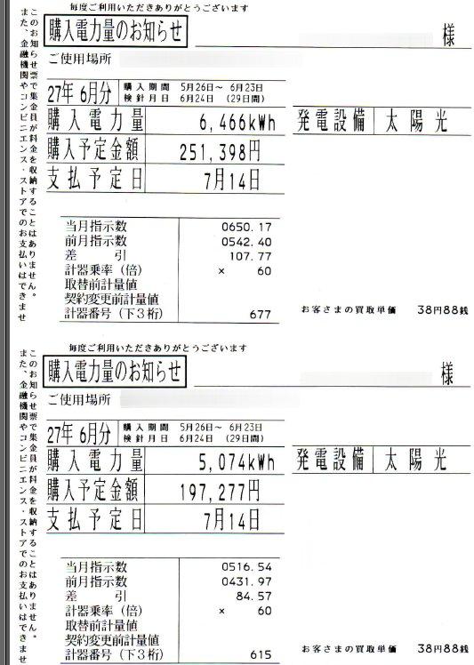 150628-1.jpg