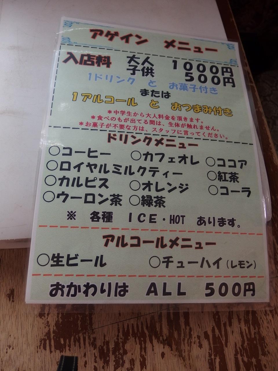 s-P8010037.jpg