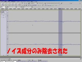 rec_13_syousyo_WS030a.jpg