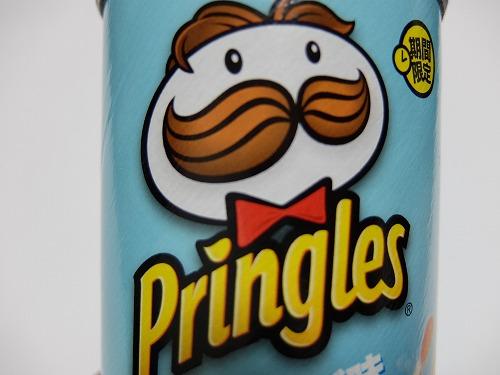 Pringles缶がツールボトルに!?