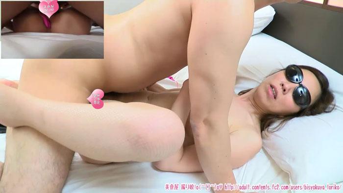 なつみちゃん7-18