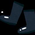 雨の日の長靴