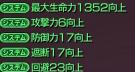 20150719230205099.jpg