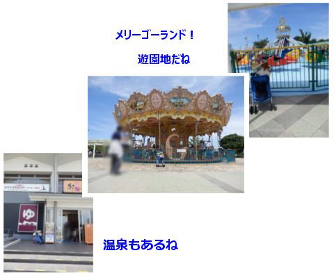 20150728a7.jpg