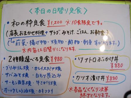 20150613221530b06.jpg